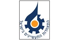 התאחדות התעשיינים בישראל